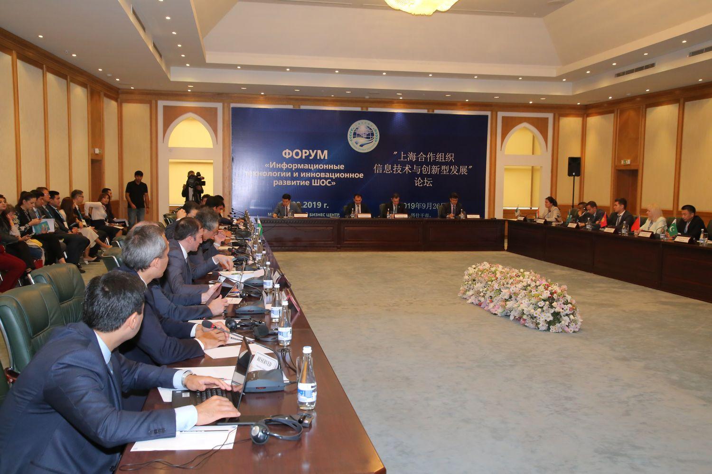 В Узбекистане состоялся Форум информационных технологий и инновационного развития ШОС